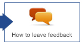 How to comment on the services you have bought, How to leave feedback