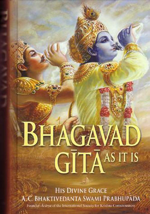 Книги махабхарата скачать бесплатно