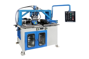 1-Tube Notching Machine  thumbnail image 1